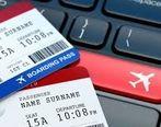 نرخ جدید بلیت هواپیما اعلام شد