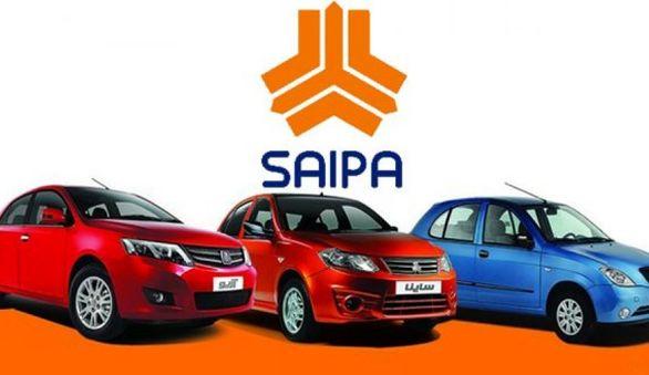 سایپا در تعطیلات تابستان نیز خودرو های مشتریان را تحویل می دهد