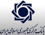 مخالفت رئیس کل بانک مرکزی با استرداد مالیات برارزش افزوده صادرکنندگان