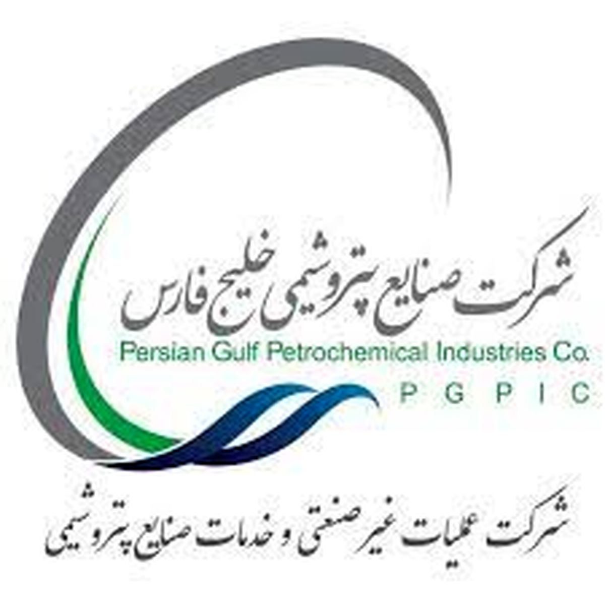 تقدیر از کادر درمان شهرستان بندرماهشهر