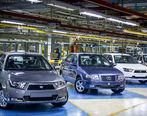 عرضه سه محصول جدید ایران خودرو تا پایان سال