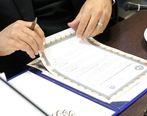 انعقاد تفاهمنامه چهارجانبه بانک توسعه تعاون برای حمایت از تعاونیهای بهداشتی و لوازم پزشکی