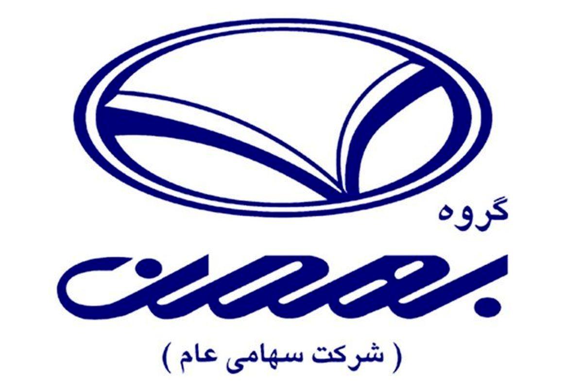 قیمت محصولات بهمن خودرو افزایش یافت + جدول