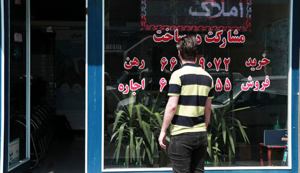 خبرخوش برای مستاجران در راه است + جزئیات
