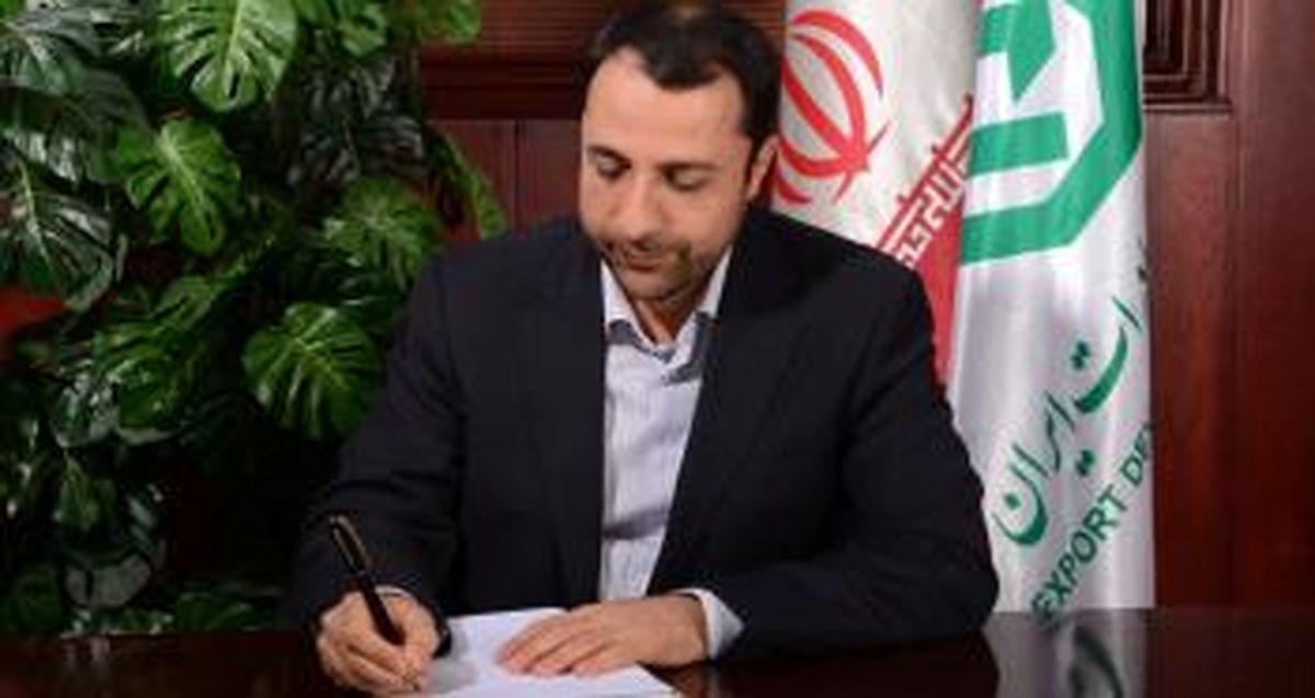 پیام مدیرعامل بانک توسعه صادرات ایران به مناسبت روز خبرنگار