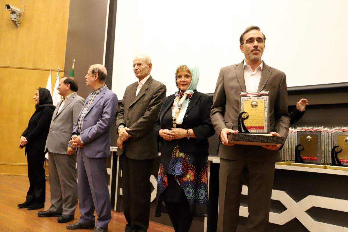 درخشش شرکت صنایع شیر ایران در سمپوزیوم بین المللی روابط عمومی ایران + تصاویر