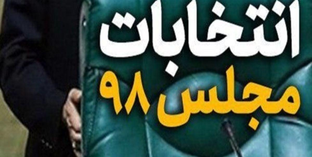 چهرههای شاخص اصلاحطلب تائید صلاحیت شده انتخابات را بهتر بشناسید + اسامی