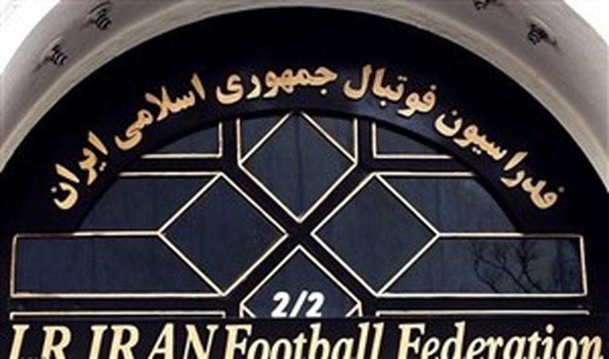 هشدار جدی فیفا به فدراسیون فوتبال ایران !