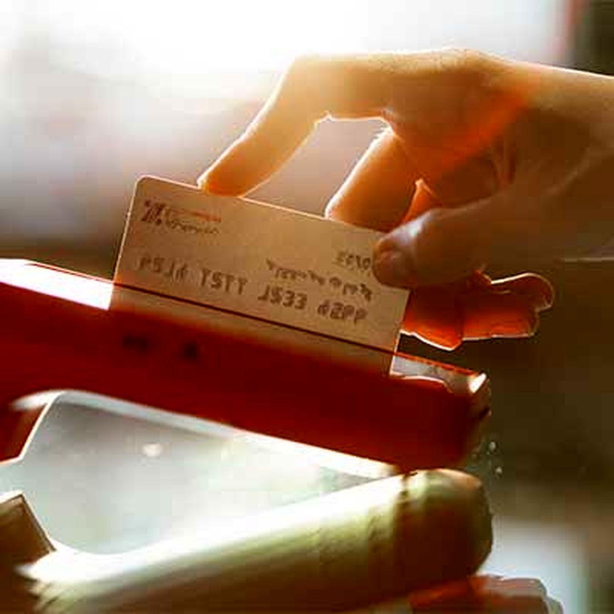 صدور آنی کارت اعتباری در شعب بانک اقتصادنوین