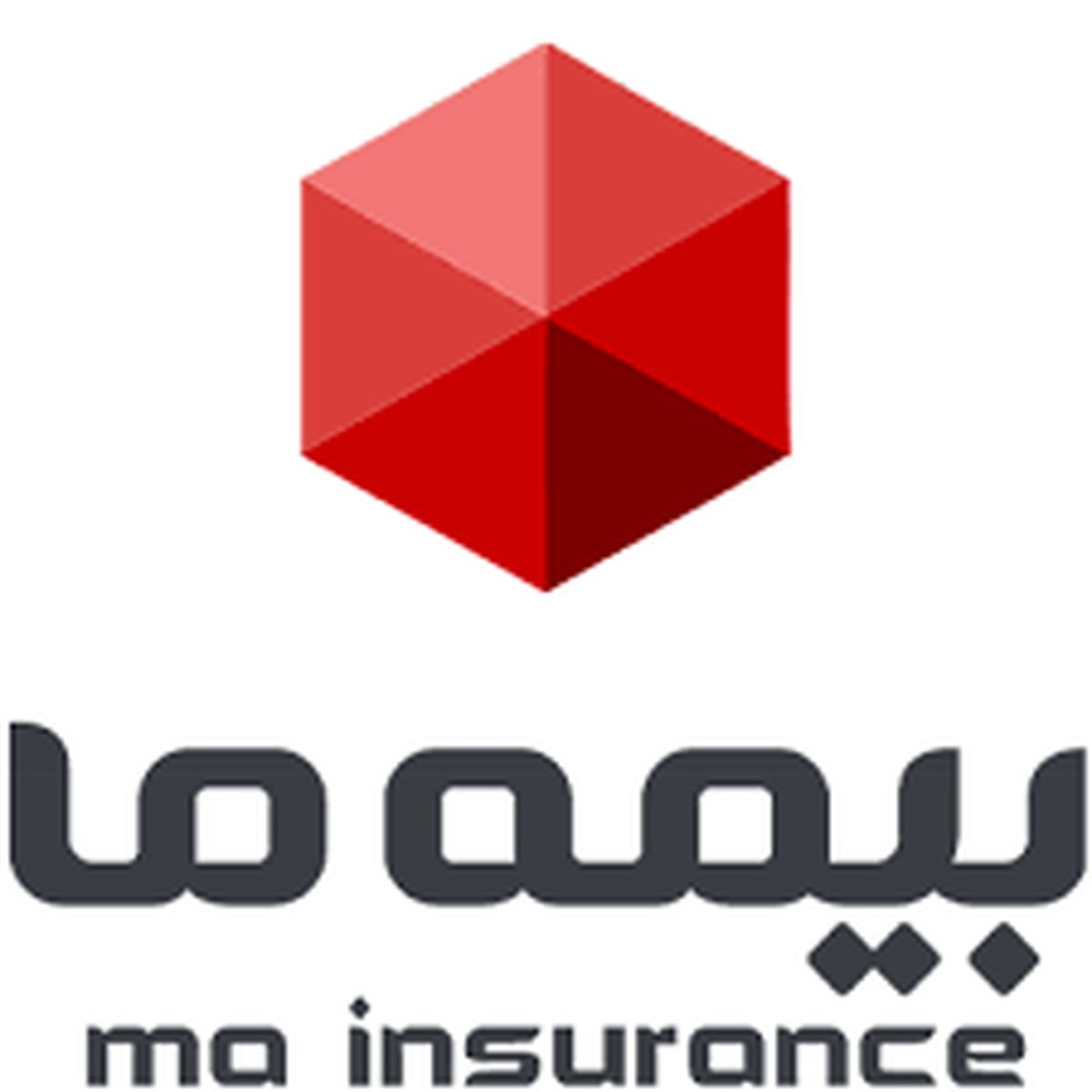 برنامه های ویژه بیمه ما برای توسعه بیمه های عمر و سرمایه گذاری