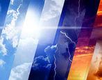 هواشناسی: کاهش دما در راه است