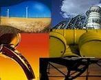 قیمت های حامل های انرژی در استانه تغییر