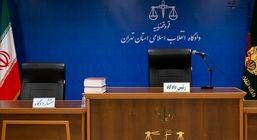 جزئیات پرونده طبری اعلام شد/ میزان دقیق رشوههای اخذ شده + اسامی همدستان