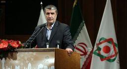 زمان ثبت نام تهرانی ها در مسکن ملی
