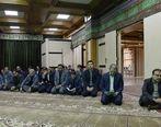 برگزاری مراسم زیارت عاشورا در بانک قرض الحسنه مهر ایران