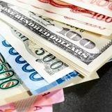 قیمت ارز، قیمت دلار و قیمت یورو در صرافی ملی امروز 28 شهریور