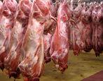 قیمت گوشت 20 هزار تومان کاهش یافت