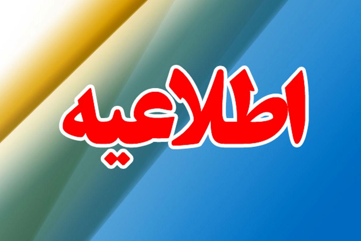 31 فروردین آخرین مهلت استفاده از تخفیف 50 درصدی بیمه ایران به بدهکاران مقصر حوادث رانندگی