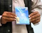 حذف 200 میلیون برگ کاغذ با اجرای کامل رسیدگی الکترونیک اسناد بستری
