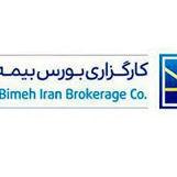 افتتاح شعبه قم شرکت کارگزاری بورس بیمه ایران