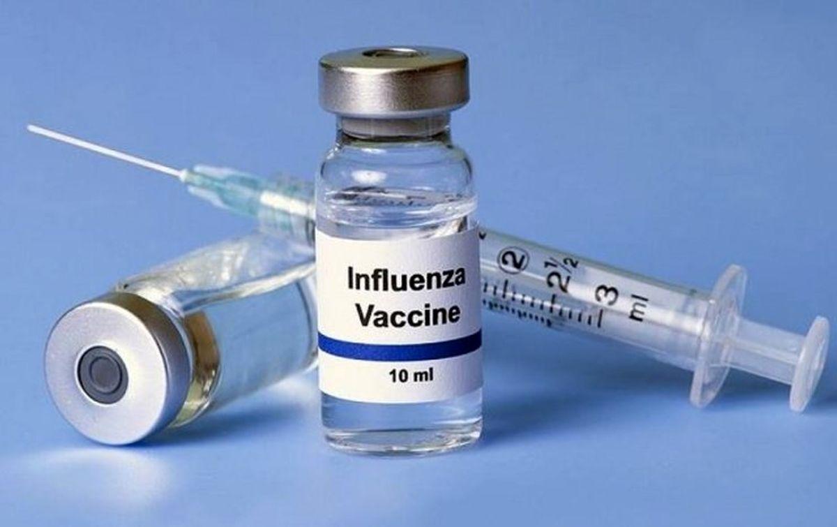 واکسن آنفلوآنزا برای چه کسانی رایگان است؟