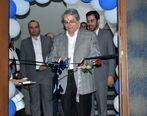 گام بلند دیگر برای توسعه بیمه سرمد در منطقه آزاد کیش