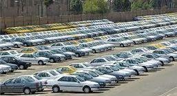 خبر خوش درباره فروش فوق العاده خودروها + جزئیات
