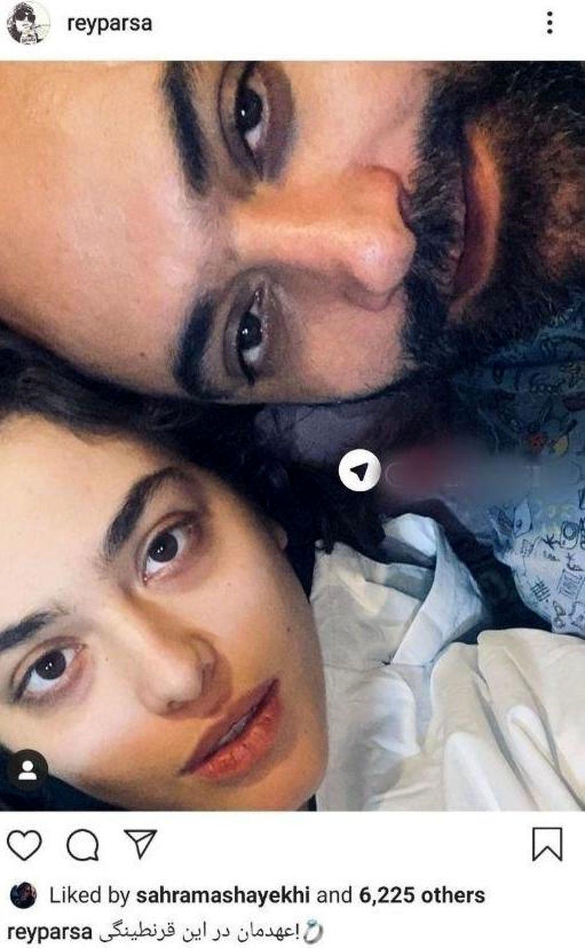 افشاگری ریحانه پارسا درباره طلاق پدر و مادرش وقتی 6 ساله بود + عکس