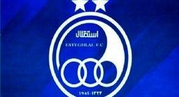 استقلال | صدرنشین تیمهای ایرانی
