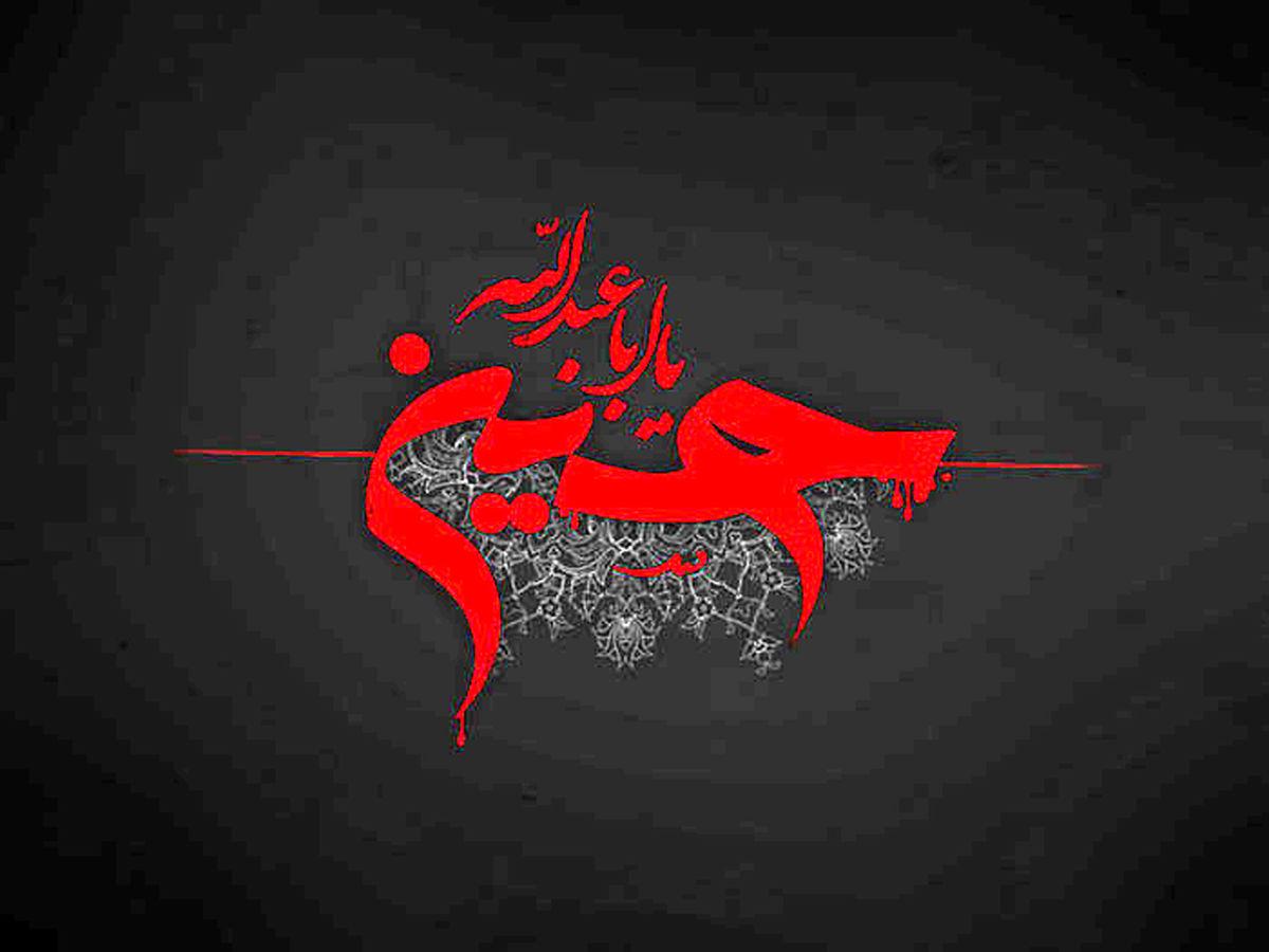 گزیدهای از مراسم هیأت روضة الزهرا، دزفول/ حاج مهدی تدینی