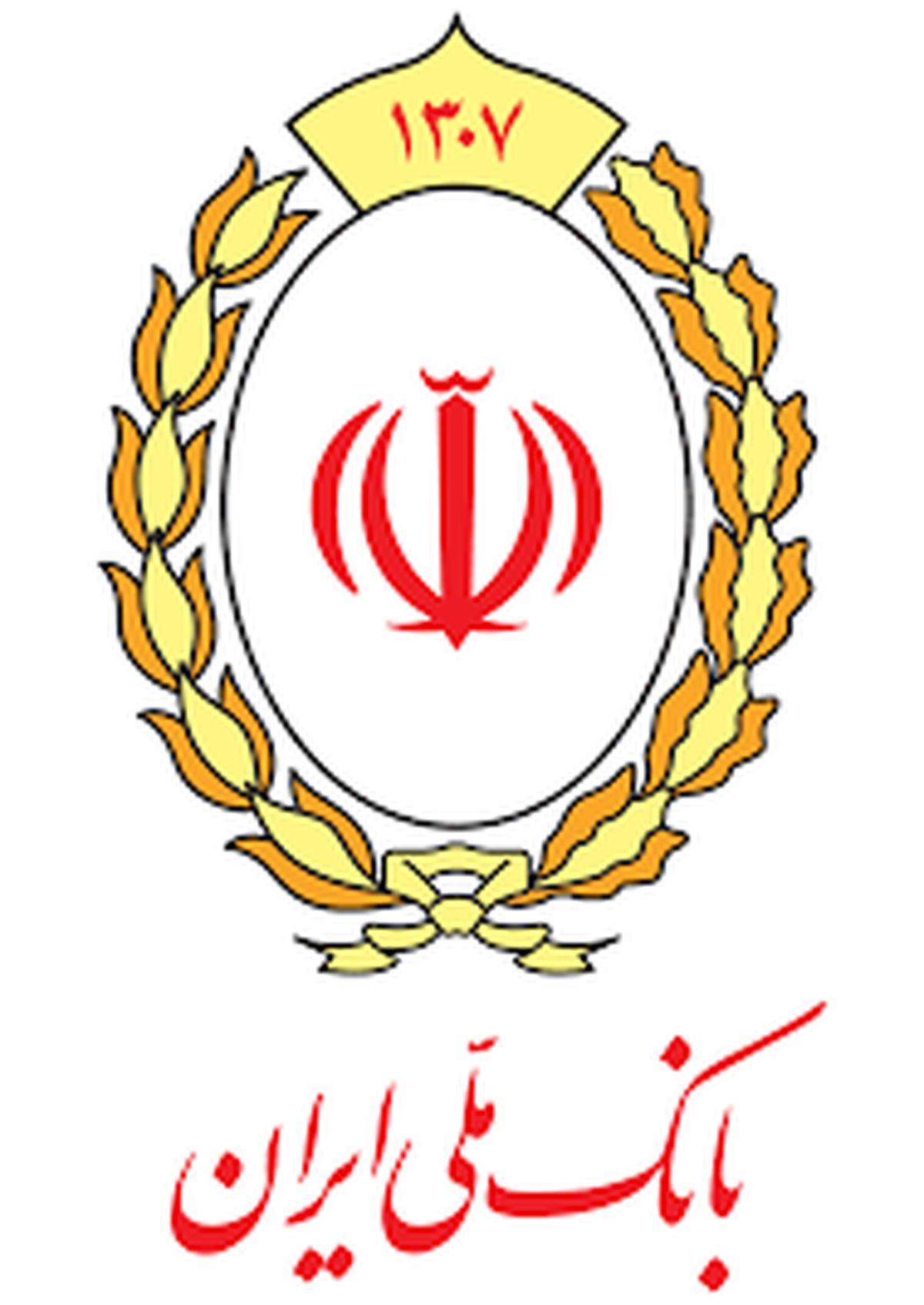 NPL بانک ملی ایران به 5/77 درصد کاهش یافت