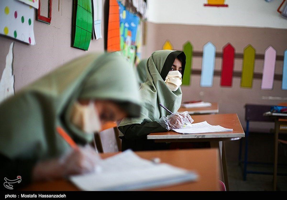 جزئیات بازگشایی مدارس / امتحانات حضوری برگزار می شود؟