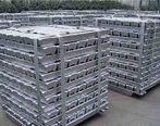 عرضه شمش آلومینیوم المهدی در بورس