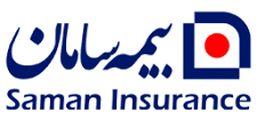 ارائه تازه ترین دستاوردهای بیمه سامان در الکامپ ۹۸