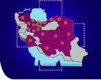 راه اندازی اتوپلاس بیمه نوین در اردبیل و تبریز
