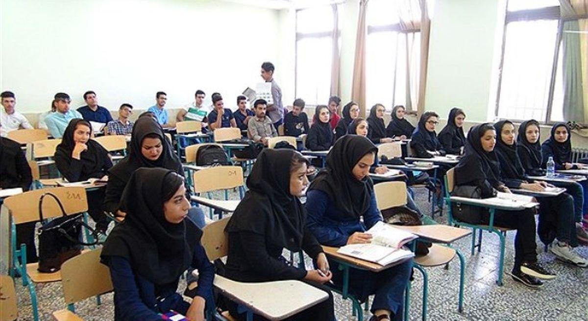 زمانبندی کلاسهای دانشجویان جدید تغییر کرد