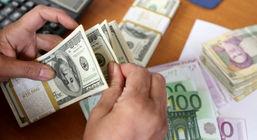 طرح ویژه بانک مرکزی برای تامین ارز تولیدکنندگان