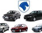 ثبت نام محصولات ایران خودرو آغاز شد