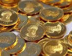 جزئیات قانون جریمه برای خریداران سکه