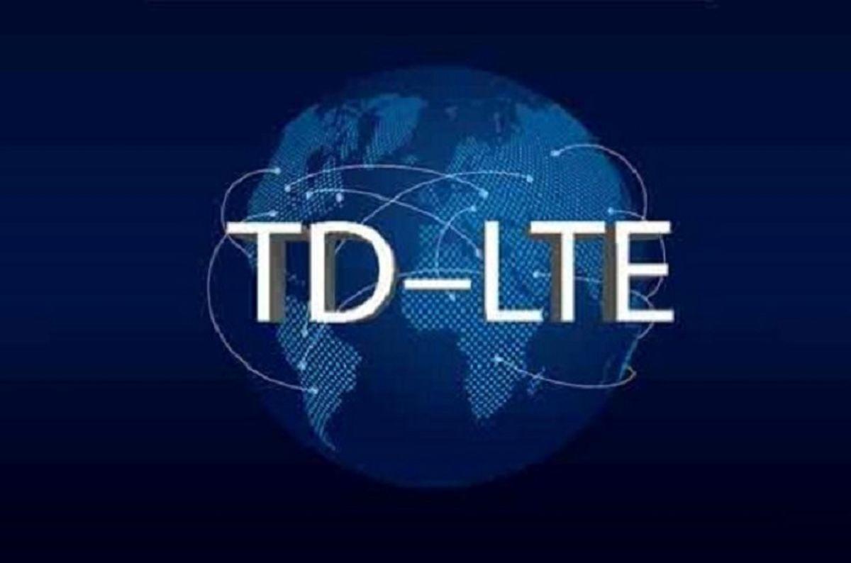 پروانههای TD-LTE با رویکرد حمایتی تمدید میشود