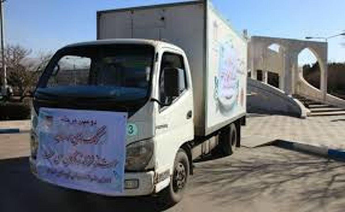 ارسال دومین محموله کمک های ذوب آهن اصفهان به زلزله زدگان سی سخت