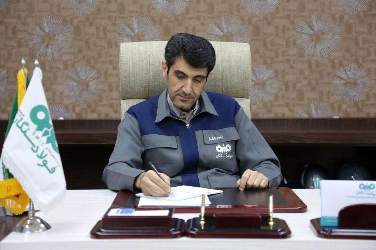 پیام تبریک مدیرعامل فولاد سنگان ، به مناسبت فرارسیدن روز خبرنگار
