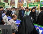 اعلام نتایج نهایی انتخابات سیستان و بلوچستان