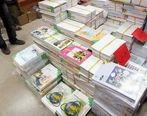 تمدید ثبت سفارش اینترنتی کتابهای درسی تا آخر هفته