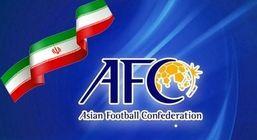 ورزشگاه آزادی؛ میزبان بازیهای آسیایی استقلال