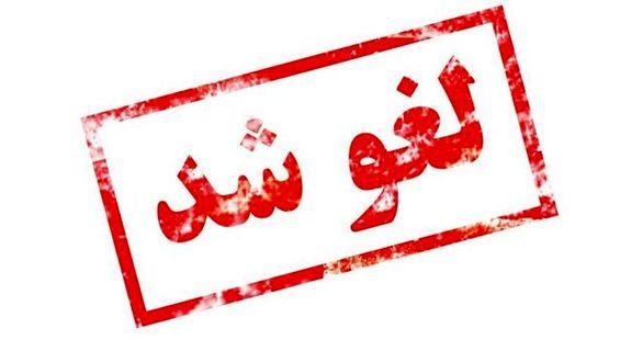 پرواز پرسپولیس به دوبی لغو شد