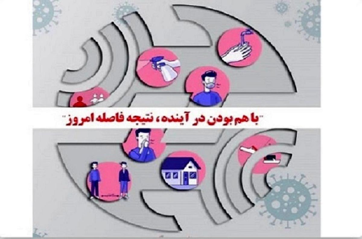 تمدید زمان دورکاری کارکنان در شرکت مخابرات ایران