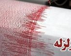 جزئیات وقوع زلزله در علامرودشت فارس