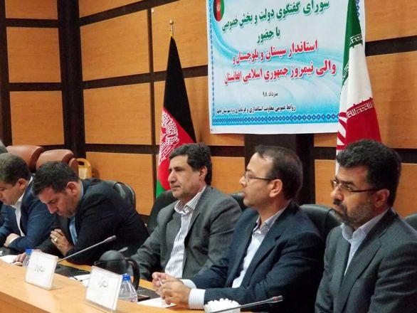 جلسه شورای گفتوگوی دولت و بخش خصوصی استان سیستان و بلوچستان در چابهار