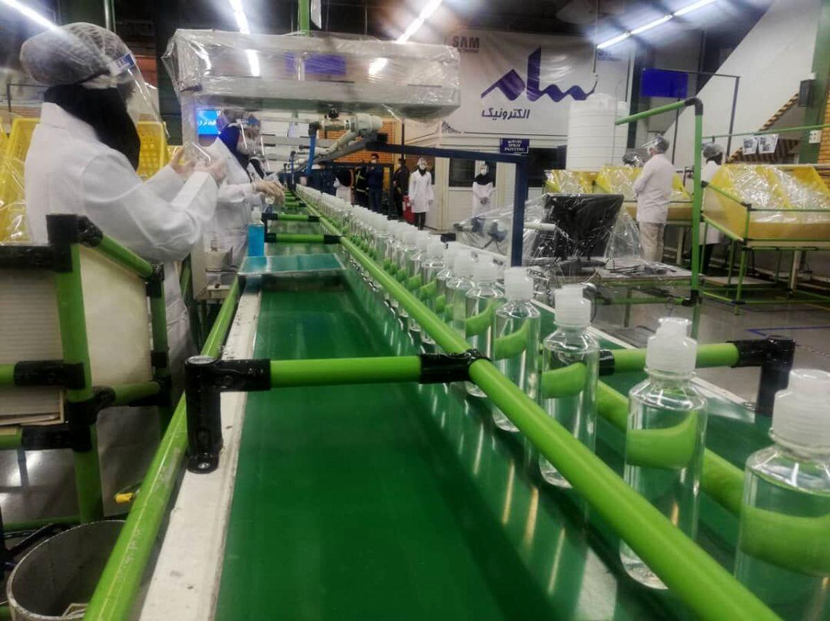 راهاندازی خطوط تولید ضدعفونیکننده در کارخانه سام الکترونیک